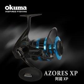 《屏東海豐》OKUMA 寶熊 AZORES阿諾 XP 8000H / 8000P 全金屬紡車捲線器