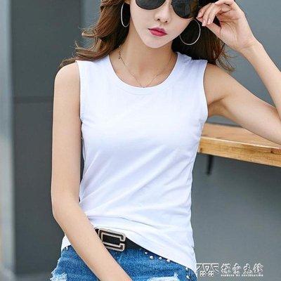 女士純色棉吊帶背心韓版圓領無袖打底衫外穿內搭t恤上衣