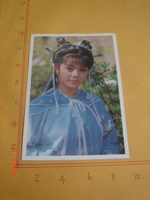 008【廣告紙】劇照 古裝 狄鶯--廣告紙小本008