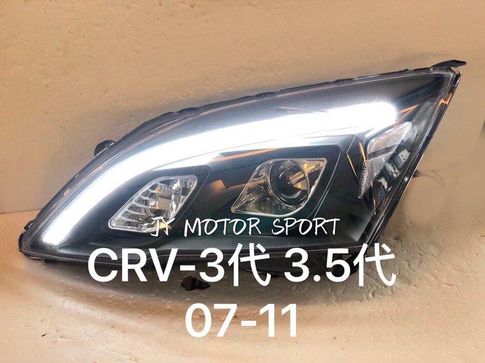 小傑車燈-新上市外銷版CRV 3代 3.5代 07 08 09 10 11 光導燈眉 R8 光條 魚眼大燈 稀有釋出