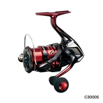 【NINA釣具】18 SHIMANO SEPHIA BB C 3000S/ C3000SHG 系列淺杯軟絲路亞專用捲線器