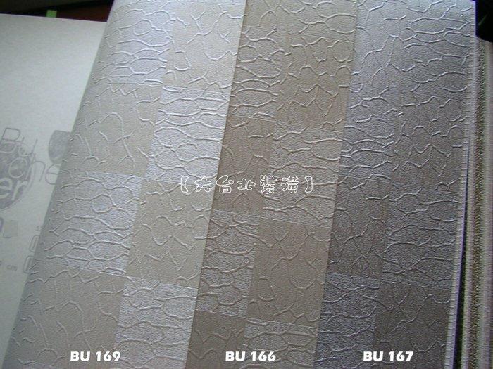 【大台北裝潢】BU台灣現貨壁紙* 金屬光 棋盤格 方格(3色) 每支550元