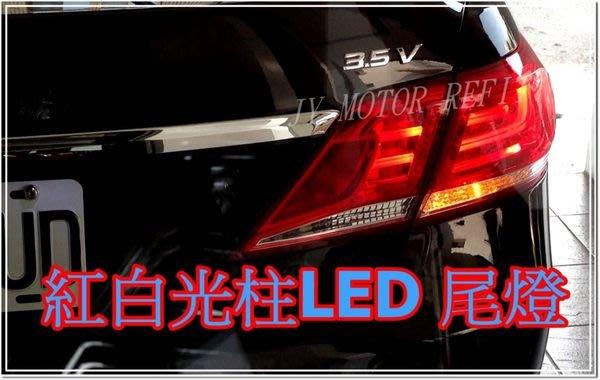 ☆小傑車燈☆ 實車照 camry  6代 6.5 代 6 7 8 9 2010 2011 類大五 f10 紅白 光柱型 led 尾燈 6999