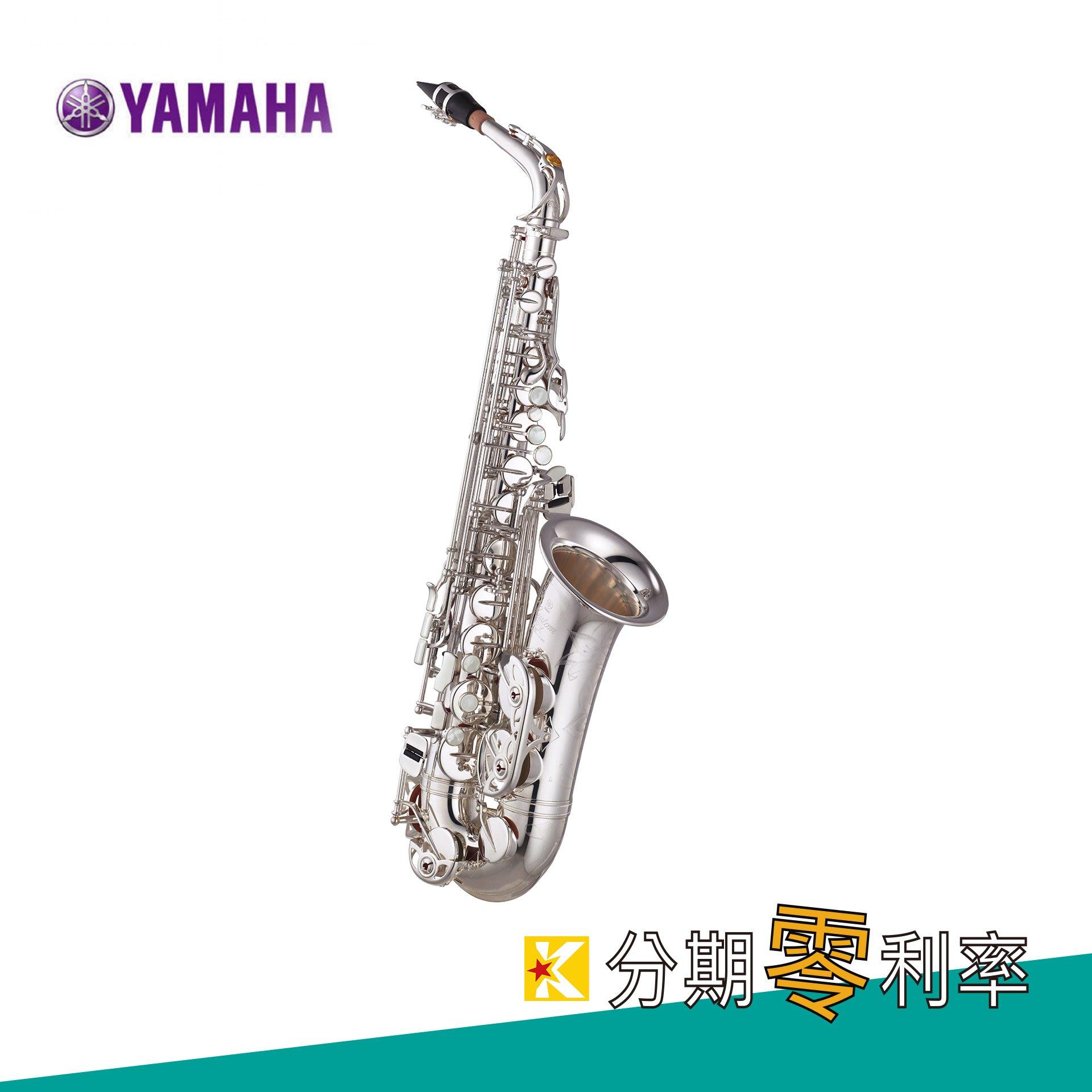 【金聲樂器】YAMAHA YAS875EXS 日本製 EX系列 中音薩克斯風 ALTO SAX YAS-875EXS