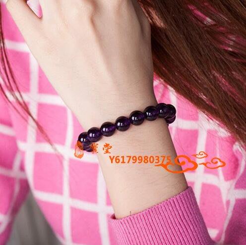 【福寶堂】紫水晶手鏈女 紫羅蘭色深紫水晶單圈手串本命年情侶飾品