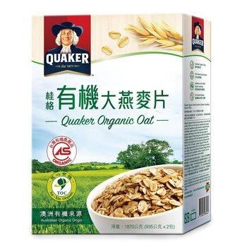 【JM媽咪】costco好市多代購 QUAKER 桂格有機大燕麥片 1.87公斤 #116958