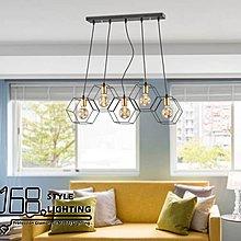 【168 Lighting】多角格線《工業吊燈》(兩款)5燈GD 20251-2