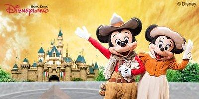 香港全新九龍珀麗三日免費贈送迪士尼門票+迪士尼餐卷超便宜獨家促銷專案