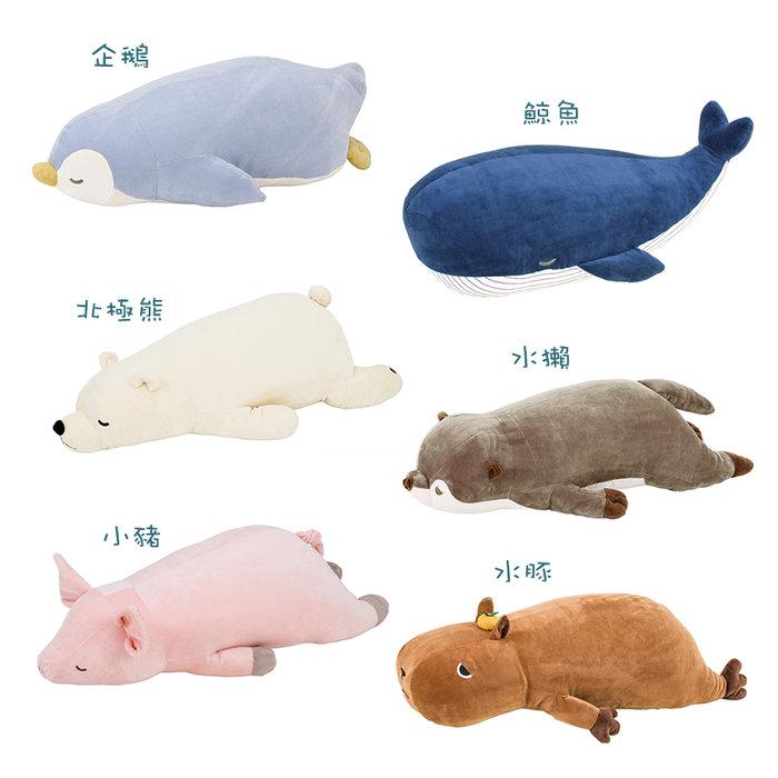 【樂活先知】『代購』日本 Livheart  L 號 北極熊/水豚/鯨魚/ 企鵝/水獺/小豬   抱枕 玩偶 擺飾