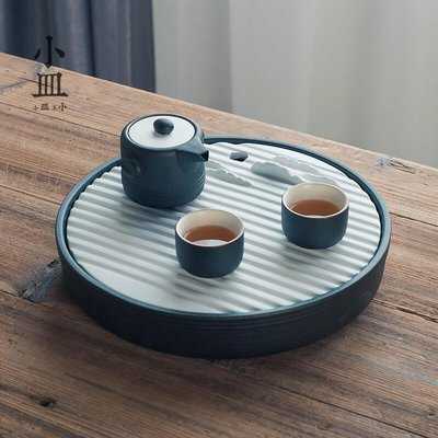 茶盤干泡茶臺家用現代簡約圓形儲水式日式禪意陶瓷茶臺托盤