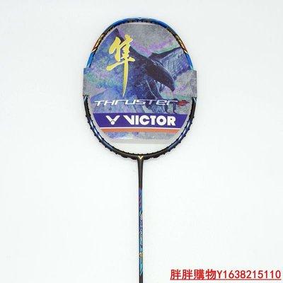 勝利Victor威克多羽毛球拍突擊隼TK-F進攻拍 戴資穎 TK F羽球拍 全碳 高品質款-時尚代購