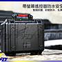 【 E Fly 】PGY DJI MAVIC 2 附螢幕遙控器 ...