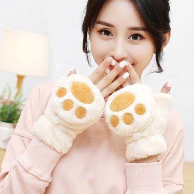 ZIHOPE 手套女冬保暖學生情侶手套韓版可愛卡通毛絨翻蓋半指加絨加厚手套ZI812