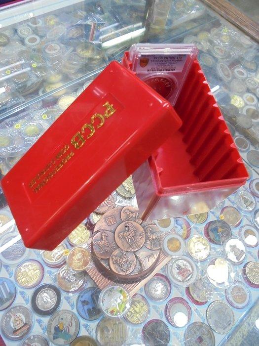 ☆小森館☆PCCB鑒定盒收藏盒10枚裝空盒集藏盒評級幣專用收納盒有藍色紅色版~1個
