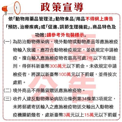 *WANG*【買一送一】台灣T.N.A悠遊食補 嗷嗷待補系列 泌尿蔓越莓雞肉塊60g 純天然手工‧可做狗狗訓練零食