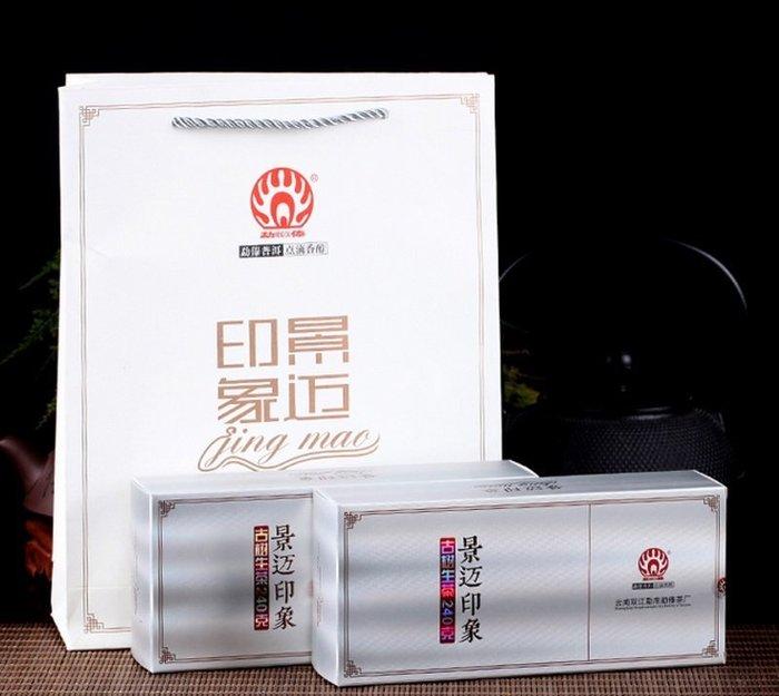 新年禮盒 [茶太初] 2016 勐傣 景邁印象 240 克 大盒裝