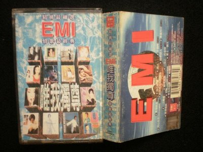【視聽教室】 EMI--精典情歌