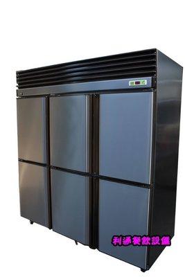 《利通餐飲設備》原廠裝機 (瑞興)免除霜 六門上凍下藏冰箱 6門風冷冰箱