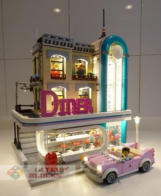 Lego compatible 10260 USB Powered LED Downtown Diner 全套燈組