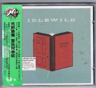 [鑫隆音樂]西洋CD-荒野樂團 Idlewild / 警告與承諾WARNINGS/PROMISES /全新/免競標