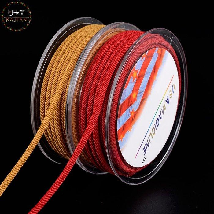小花精品店-米蘭線3.0mm手工DIY項鏈繩手鏈繩男女款加芯加密編織線黑紅