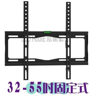 【晶館數位】32-55吋LED液晶電視壁掛架 固定式 適用鴻海禾聯聲寶VITO奇美(FB-420) 新北市