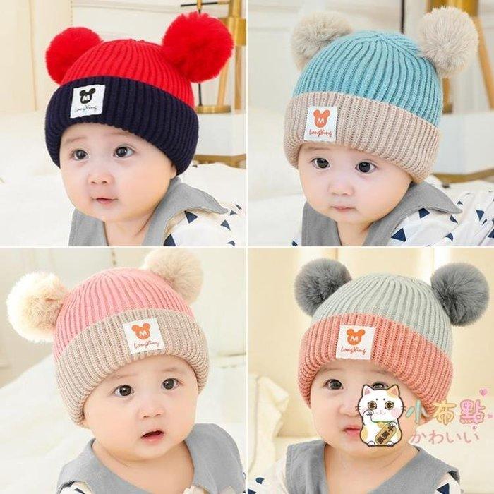 嬰兒帽子秋冬季女寶寶公主正韓針織帽男寶寶毛線帽男童女孩1--3歲