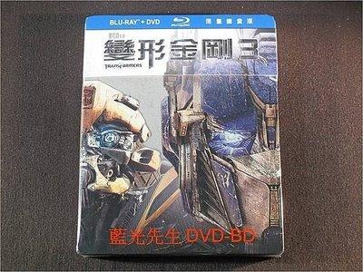 [藍光BD] - 變形金剛3 Transformers 3 BD + DVD 限量雙碟鐵盒版 ( 得利公司貨 )
