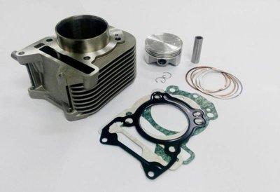 誠一機研 VESPA LX 125 3V 汽缸組65mm 194.5CC LT S LXV PRIMAVE 引擎 偉士牌