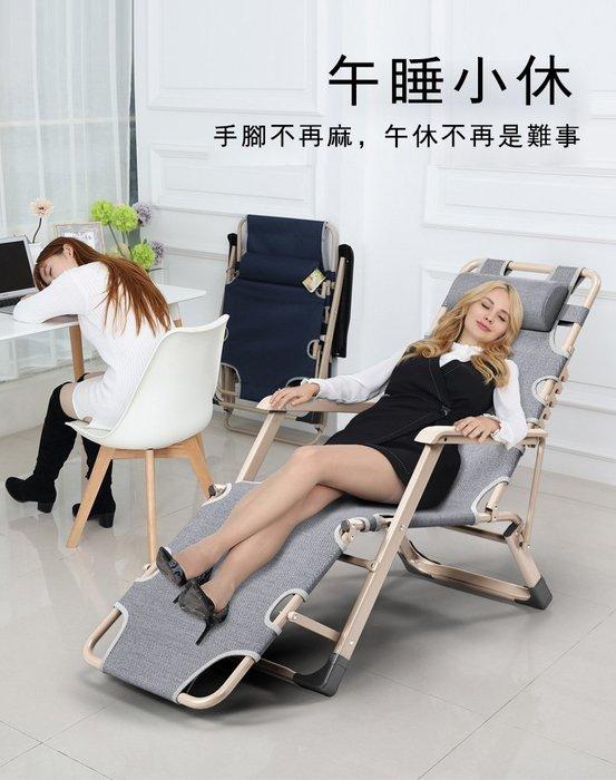 2018熱賣款懶人折疊睡椅神器