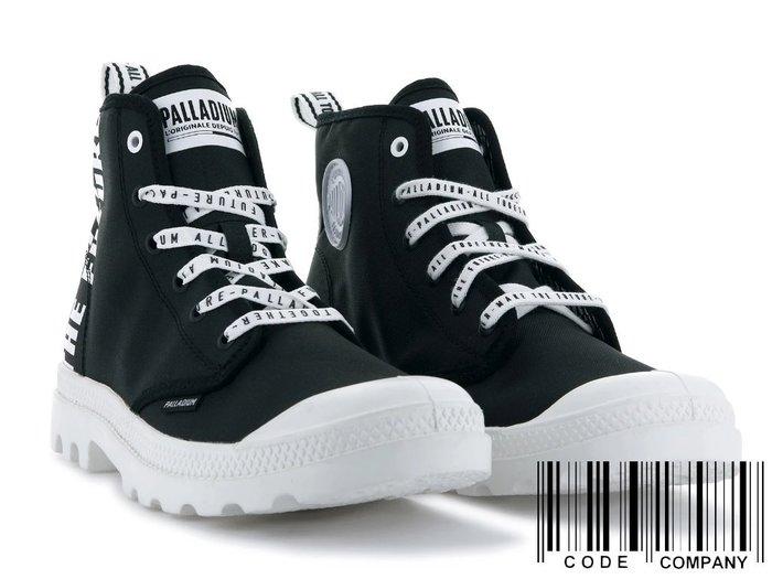 =CodE= PALLADIUM PAMPA HI FUTURE 彈道尼龍帆布軍靴(黑白)76885-002 字鞋帶 女