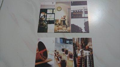 HIROIA  知名品牌咖啡相關明信片