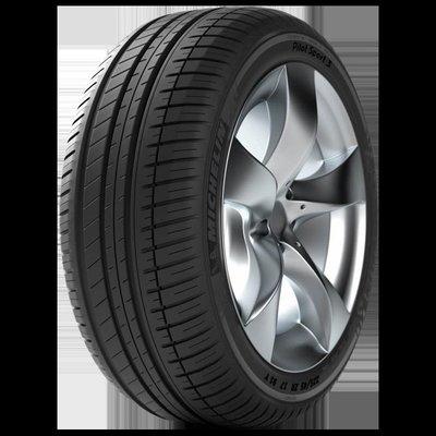 東勝輪胎-Michelin米其林輪胎ps3 275/40/19