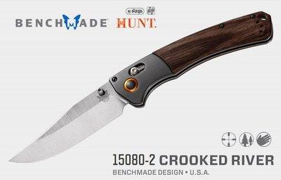 【angel 精品館 】Benchmade 狩獵系列CROOKED RIVER鋁+棕木柄折刀15080-2