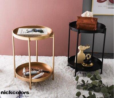尼克卡樂斯 ~北歐風鐵藝雙層小茶几 客廳茶几 展示桌 矮桌 邊桌 邊几 小餐桌 床頭櫃 沙發邊桌 沙發邊几