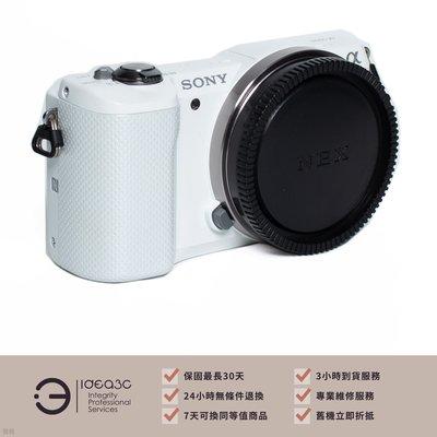 「振興現賺97折」SONY A5000...