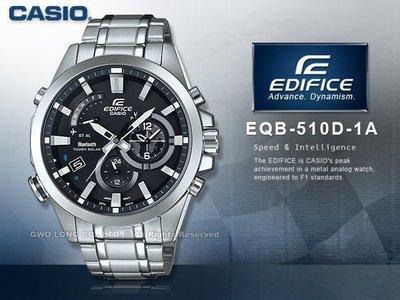 CASIO 卡西歐 手錶專賣店 EDIFICE EQB-510D-1A 男錶 不鏽鋼錶帶 藍牙 碼錶 飛行模式 防水