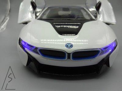 阿莎力 1/14 BMW 原廠授權 I8 騎士白 遙控開門 非賓士 法拉利 藍寶堅尼 GTR 聖誕禮物新年禮物
