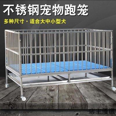 寵物籠文寵不銹鋼狗籠跑籠展示籠寵物狗籠子小型犬觀賞寵物圍欄