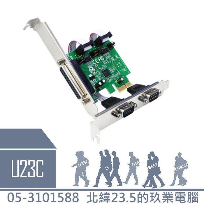 『嘉義U23C含稅開發票』 伽利略 PETRP02A PCI-E 2埠 RS232+1埠 Parallel 擴充卡