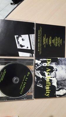 無限樂團D.A.I.【黎明曙光 Break of Dawn】日本Do As Infinity