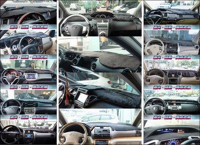 ~長短毛~ 避光墊~納智捷 MPV M7 CEO.SUV U7 U6.SEDAN 5 S5.S3