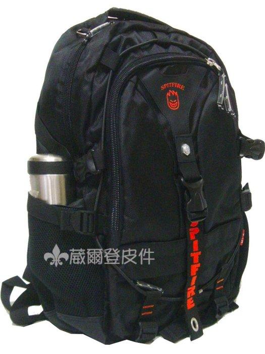 【葳爾登】鬼火系列休閒包登山包旅行袋,書包,後背包,電腦包側背包露營包,登山背包2234