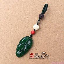 Little-Luck~綠玉髓樹葉汽車鑰匙掛件玉鑰匙扣掛繩女包掛手工編織創意禮品高檔