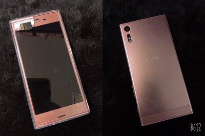*最殺小舖*全新電池 Sony XZ 5.2吋 3+64G 藍色 粉色 中永和  中古手機 二手手機 保固七天  插雙卡