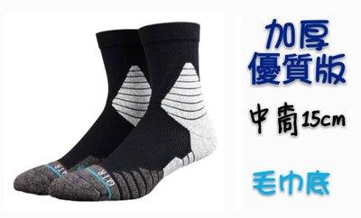【益本萬利】S 3 NIKE同版型 厚底 毛巾 ELITE  襪 籃球襪 運動襪 【高端加厚板】15cm  基本黑配色