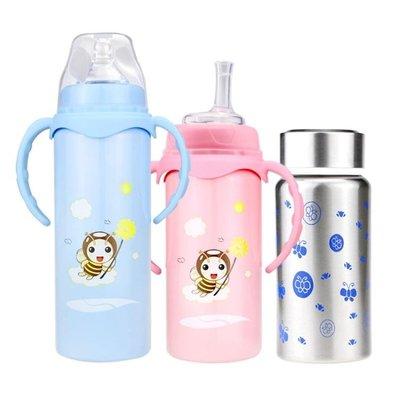 寶寶不銹鋼保溫奶瓶帶吸管手柄寬口徑防摔嬰兒奶壺保暖兩用