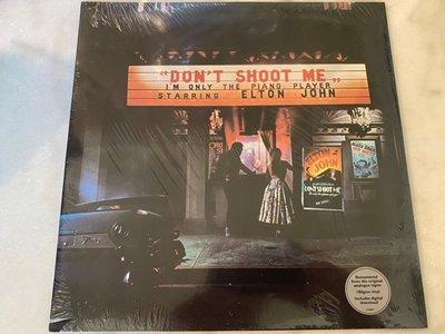 (全新未拆封)Elton John 艾爾頓強 - 槍殺鋼琴師 Don't Shoot Me 黑膠LP