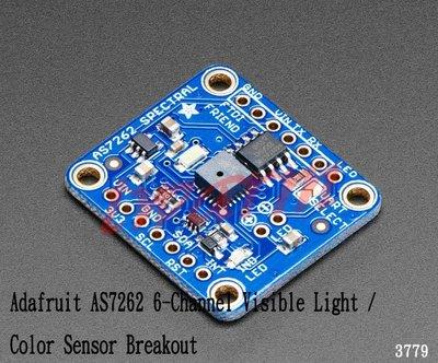 《德源科技》r) AS7262 6-Channel Visible Light / Color Sensor Br...