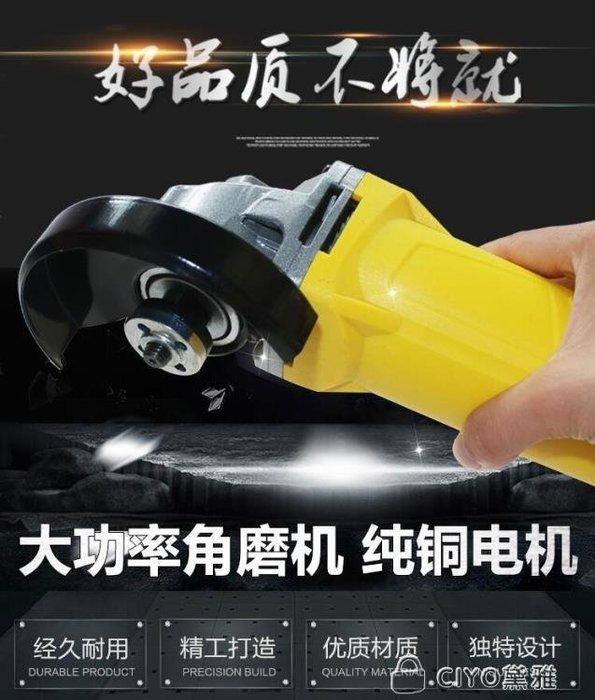 德國角磨機多磨光機家用切割機大功率工業級木工萬用